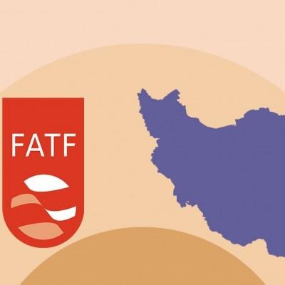 ایران در لیست سیاه FATF قرار گرفت؟!