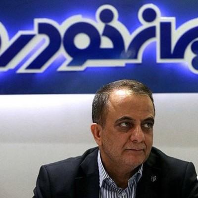 چرا مدیر عامل ایران خودرو برکنار شد؟/ هاشم یکه زارع کیست؟