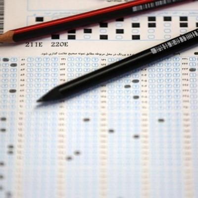 آزمون زبان انگلیسی «جی آر ای» چهارم آبان برگزار می شود