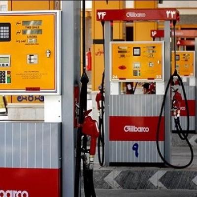 تصمیم دولت در خصوص سهمیه بنزین نوروز