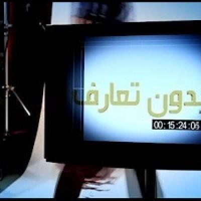 (فیلم) بدون تعارف با خانواده شهید مدافع امنیت سروان صیادی در اختشاشات ماهشهر خوزستان