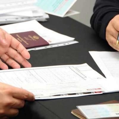 هزینه صدور گذرنامه و کارت ملی در سال آینده