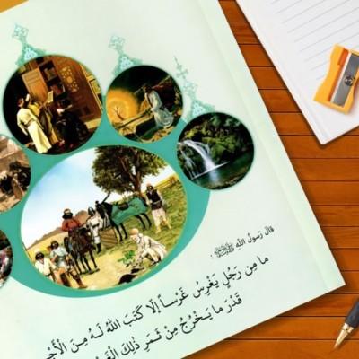 سوالهای امتحانات نیمسال اول دوازدهم رشته انسانی درس عربی دی ماه 98