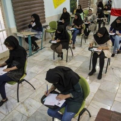 ۲ آزمون استخدامی جمعه ۲۷ دی ماه برگزار می شود