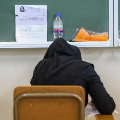 زمان دومین آزمون تعیین سطح زبان آلمانی تغییر کرد