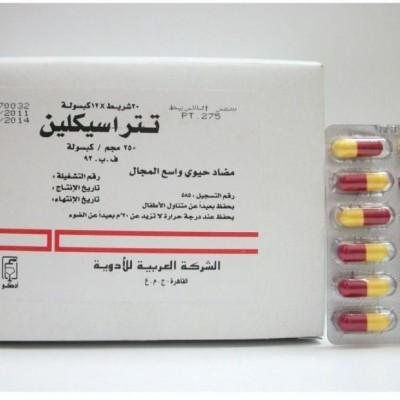 عوارض و موارد مصرف تتراسایکلین