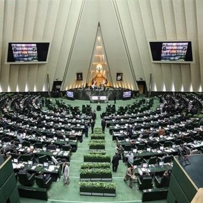 نمایندگان مجلس آنلاین نشدند