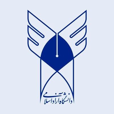 ثبت نام آزمون EPT و آزمون مهارتهای عربی دانشگاه آزاد آغاز شد