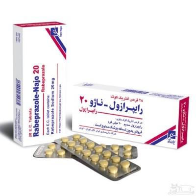 میزان و نحوه مصرف قرص رابپرازول (rabeprazole)