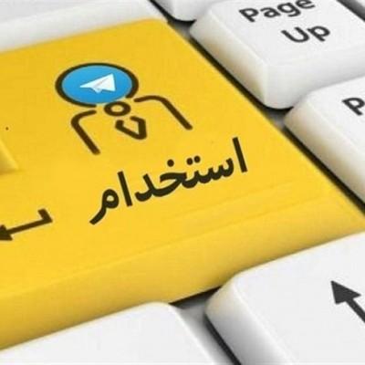 اعلام جزئیات جدید «پذیرفتهشدگان آزمون استخدامی»