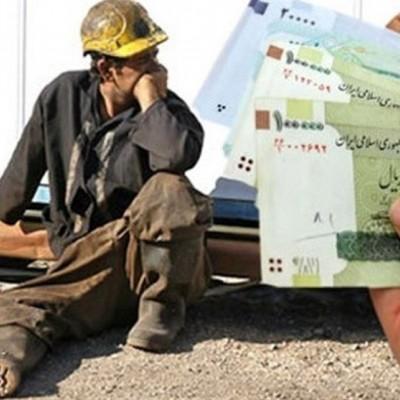 نارضایتیِ نمایندگان کارگری از دستمزد ۹۹
