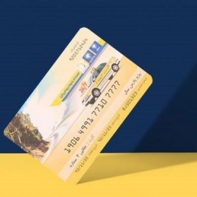 کارت طلایی بهتر است یا بیمه بدنه؟