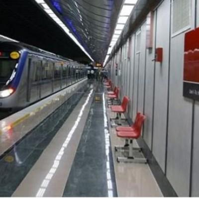 پیدا شدن بسته مشکوک در ایستگاه مترو میرداماد