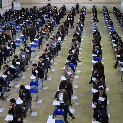 تغییر مدارک، منابع و سهمیه استعداد درخشان آزمون ارشد پزشکی ٩٩