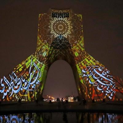 (تصاویر) نورافشانی برج آزادی و میلاد