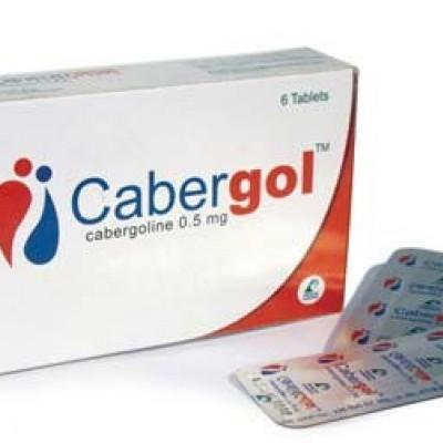 میزان و نحوه مصرف کابرگولین