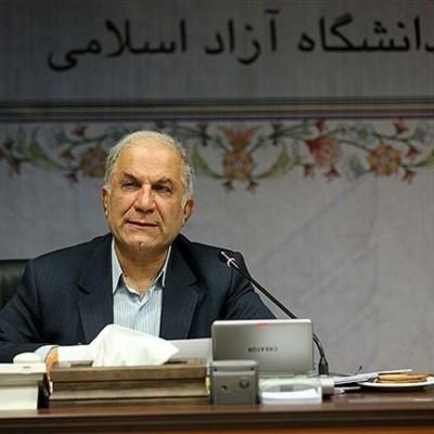 مهلت ثبت نام فراخوان جذب اعضای هیات علمی دانشگاه آزاد اسلامی تمدید شد