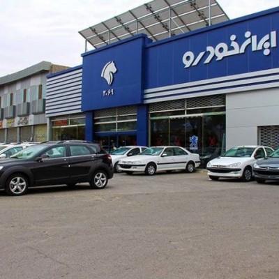 طرح تبدیل دو محصول ایران خودرو با تحویل فوری + شرایط