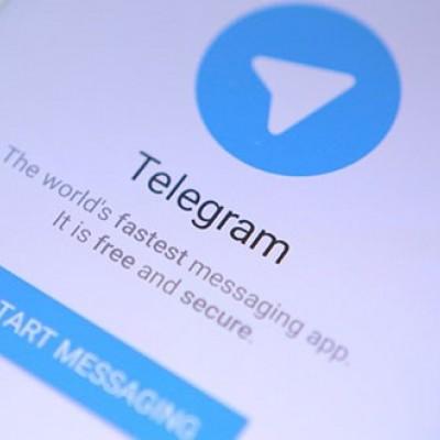 تلگرام در رایتل بدون فیلتر در دسترس است!