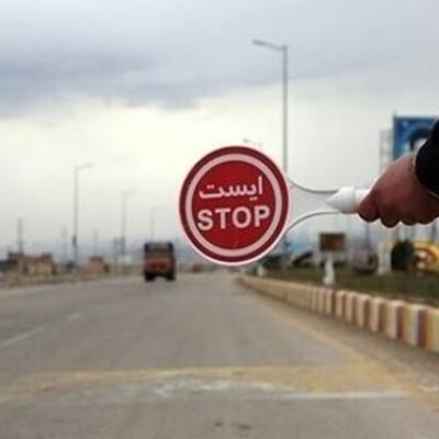 جریمه ۵۰۰هزار تومانی برای توقف خودرو در پارکها