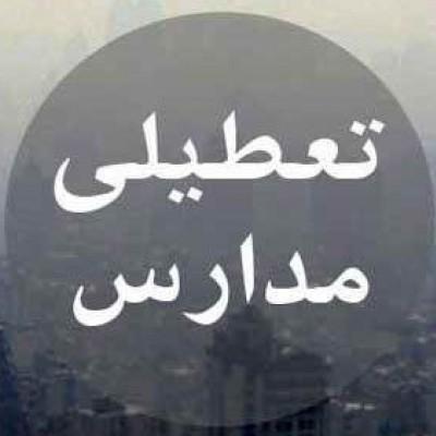 مدارس استان اردبیل تا آخر هفته تعطیل شدند