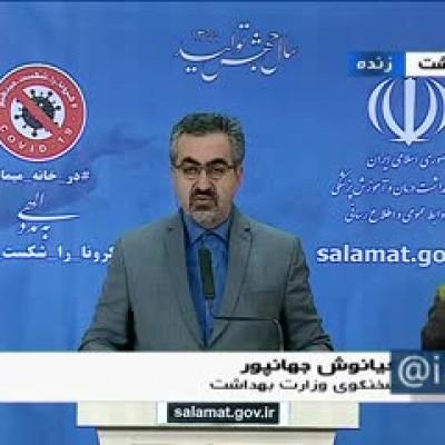 هشدار رسمی ستاد مقابله با کرونا: ترافیک دیروز و امروز تهران یعنی موج جدید کرونا از هفته آینده!