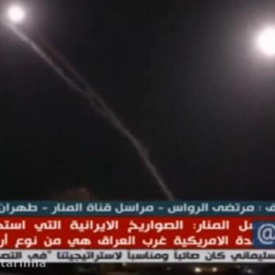 اولین فیلم منتشر شده از حملات سپاه پاسداران به پایگاه الاسد