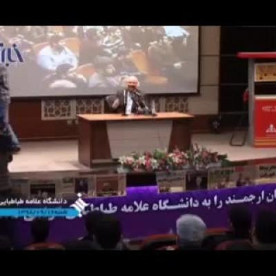 (فیلم) جنجال و درگیری فیزیکی در سخنرانی محمدباقر قالیباف در دانشگاه علامه طباطبایی