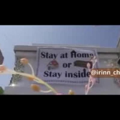 (فیلم) هشدار عجیب فیلیپین به شهروندانش درباره کرونا