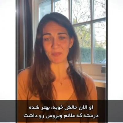 توضیح همسر مربی آرسنال درباره وضعیت او در قرنطینه
