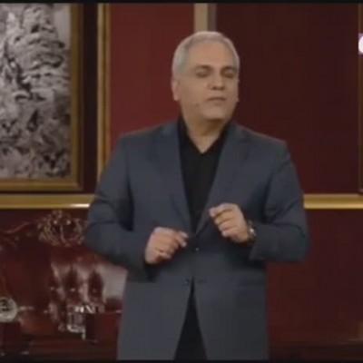(فیلم) مهران مدیری: چرا تلویزیون آمار مبتلایان خارجی کرونا را با لحن خوشحال و مجلس گرم کنی میخواند؟