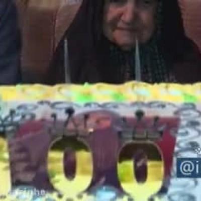 (فیلم) جشن تولد بیبی جان ۱۰۰ ساله با ۱۸۵ نوه و نتیجه
