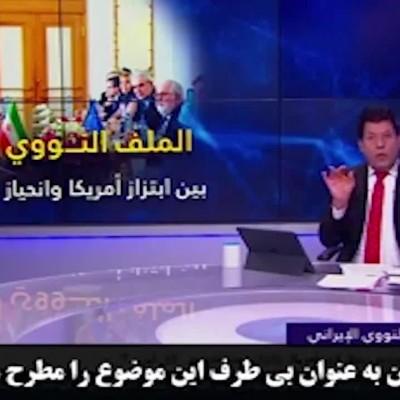 (فیلم) کاری نکنید که ایران با بمب اتم همه را به میز مذاکره برگرداند!