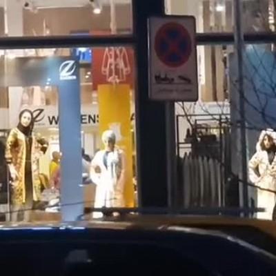 گفت وگو با مانکنهای زنده پشت ویترین در خیابان ولیعصر +فیلم