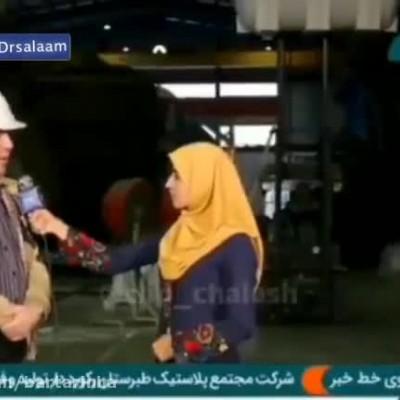 (فیلم) وحشت خبرنگار از اتفاق ناگهانی وسط گزارش