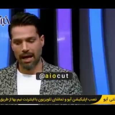 (فیلم) سوتی عجیب امیرحسین صادقی در برنامه زنده!