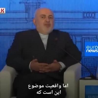 (فیلم) ظریف: اعتراضات در ایران به دلیل دروغ به مردم بود