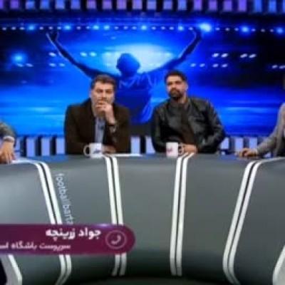 (فیلم) گلایه از عادل فردوسیپور در برنامه میثاقی و رازگشایی از اخراج ناصر حجازی پس از ۲۰ سال