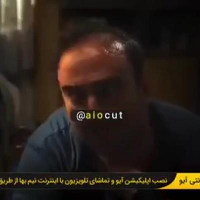 (فیلم) لحظه دیدار بهبود و بهتاش